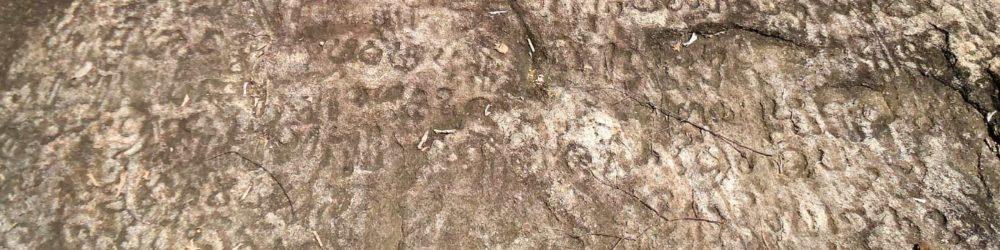 stone-letter-tiriyaya